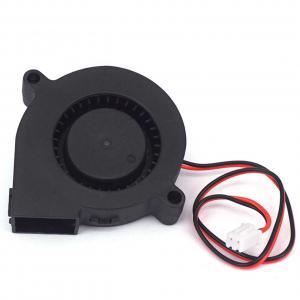 Best Heat Dissipation 18CFM 5015 3D Printer Cooling Fan 50 X 50 X 15mm wholesale
