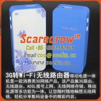 China 3G Convert to Wi-Fi wireless router , 3G router, wireless router, ADSL dial-up Internet on sale