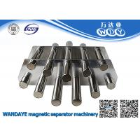 Best Permanent Magnetic Separator Stainless Steel Magnetic Grate / Rod / Bar wholesale