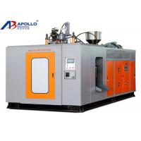 China Blue Green HDPE Blow Moulding Machine 1L Shampoo Liquid Double Station on sale