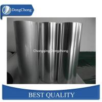 China 8000 Series Aluminium Foil Roll GB/T Standard 0.005-0.2mm Thickness BBQ Use on sale