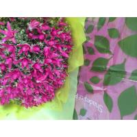 Details Of Printed Non Woven Flower Sleeves Rolls Wholesale For Fresh Flowers Wedding Gift