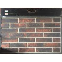 Best 3D306 Cultured Veneer thin brick with very antique style for wall decoration wholesale