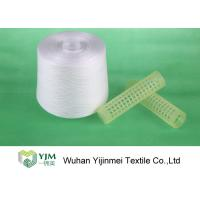 Best High Double Twist Ne 50/2 Polyester Core Spun Yarn For Thick Fabric / Silk Sewing wholesale