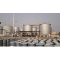 Buy cheap 1 methyl 2 pyrrolidone, cas872-50-4 nmp solvent factory price from wholesalers