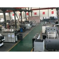 Best Easy Maintain And Extensive Use Sinter HIP Furnace / Hot Isostatic Pressing Machine wholesale