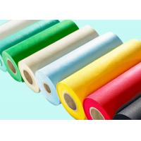Best Colorful and Waterproof Sesame PP Spunbond Non Woven Fabric 100% Polypropylene wholesale