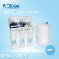 China 5 Stages Undersink Reverse Osmosis Water Filter Machine 3.2 G Steel Tank 110V/220V on sale