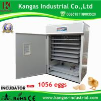 China Holding1056 Chicken Eggs Automatic Egg Incubator for Sale (KP-10) on sale