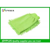 Best AD0125 Car Wash Products Car Cleaning Mitt Customized Size / Color Available wholesale