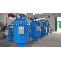 Best automatic self cleaning filter wholesale