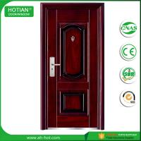 Cheap Turkey Door Design Security Steel Door for Apartment Main Gate Designs for sale