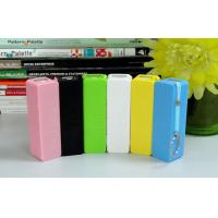 Cheap Perfume Mobile Power Bank with key chain for Samsung,smartphone ,1500mAh wholesale