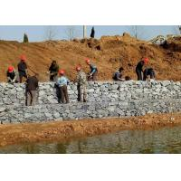 Cheap Heavy Galvanized Gabion Box , Low Carbon Steel Wire Used In Reinforcing Wall for sale