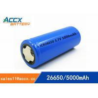 Best LED battery 3.7V 5000mAh ICR26650 li-ion battery with msds, un38.3 wholesale