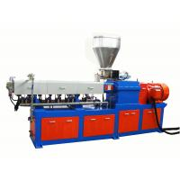Buy cheap Color masterbatch twin screw extruder machine PP PE masterbatch granulator from wholesalers