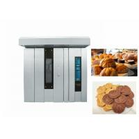 Best 52kw Pastry Making Equipment Industrial Mini Convection Turkish Bread Electric Bakery Oven wholesale