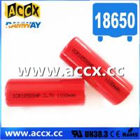 Best 20C high discharge rate battery 18650HP 3.7V 1500mAh wholesale