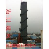 China Argon plant 80 Nm3/h ~ 200 Nm3 / h LAr KDONAr - 3600 / 4500 / 80Y Balance Gas Coal chemical industry on sale