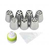 Best Stainless Steel Large Size Icing Syringe Set DIY Nozzle+1Tri-Green Color wholesale