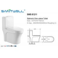 Best Famous Brand Siphonic WC Sanitary Side Water Flusher Ceramic Toilet wholesale