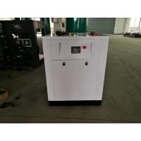 Best Medium Voltage Vfd Generator Rotary Screw Air Compressor 1900 * 1250 * 1600mm wholesale