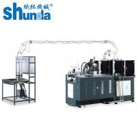 China Small Paper Coffee Cup Making Machine With High Speed 100-130 pcs/min on sale