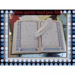 Best Super holy quran pen m9 quran coran quran english readpen,4GB quran reading pen,quran download wholesale