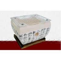 Buy cheap Small Fire Sense Japanese charcoal ceramic BBQ grill  Manufacturer from wholesalers