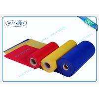 China Disposable Medical Rolls Nonwoven Products / PP Protective Cloth Raw Materials on sale