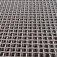 China Woven Vibrating Screen Mesh|Quarry Screen Wire Mesh Made by Steel Wire on sale