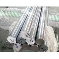 Best Quenched / Tempered Induction Hardened Rod For Hydraulic Cylinder Length 1m - 8m wholesale