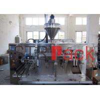 Best Automatic Horizontal Packaging Machine For Chemical / Food Industrial Packaging wholesale
