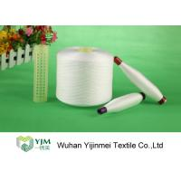 Best Low Shrink 100 % Polyester Spun Yarn / Virgin Raw White Yarn Two For One Twister wholesale