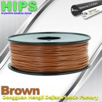 Best High Strength HIPS 3D Printer Filament , Cubify Filament Brown Colors wholesale