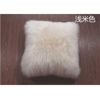 Best 45*45cm Luxury Plush Lambswool Seat Cushion Cream Color  For Home Decoration wholesale