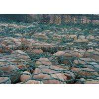 Buy cheap Hexagonal Gabion Wire Mesh / Netting High Tensile Strength 300 - 750n / Sqm For Soil Structure Protection from wholesalers