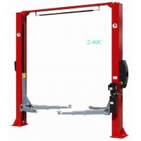 Best QJ-Y-2-40C Hydraulic Clearfloor 2 Post Car Lift from Shengyuan group wholesale
