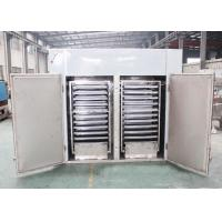 Best Agricultural Industrial Tray Dryer SUS 316L Coconut Dryer Machine Low Maintenance wholesale