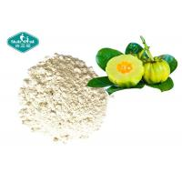 Best Weight Loss Powdered Herbal Extracts Garcina Cambogia Improves Metabolism With HCA 60% wholesale