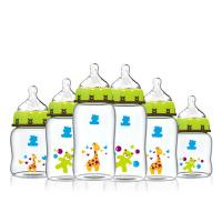 Best 330ml High Borosilicae Baby Glass Wter Bottle With Silicone Teat Logo Printing wholesale