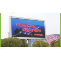 Best energy saving HD stage rental RGB Full color p6 video wall indoor outdoor led display screen wholesale
