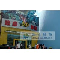 Best Motion 5D Movie Theater With Snow Effect / Rain Effect And Silence Air Compressor wholesale