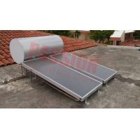 Buy cheap Silver Fluorocarbon Type Flat Plate Solar Water Heater , Pressurised Heating from wholesalers
