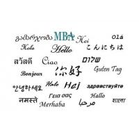 Best Share: Foreign Languages And Advanced MBA Help International Trade Companies Better wholesale