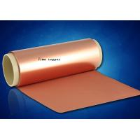 Best Copper clad Laminate for FPC Materials and Provide other materials for FPC wholesale
