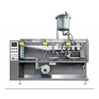 Best Packaging Machinery /Sachet Horizontal Packaging Machinery IM-13 wholesale