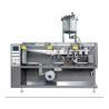 Buy cheap Packaging Machinery /Sachet Horizontal Packaging Machinery IM-13 from wholesalers