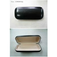Best DS-509 Lightweight Jasper Conran Glasses Case With Embossing Logo wholesale
