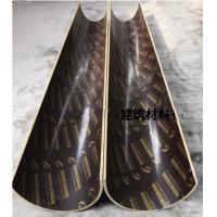 Buy cheap film face plywood,plastic PP face plywood,roll film face plywood,square film plywood,construction plywood,form plywood, from wholesalers